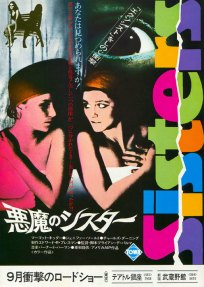 Japanese poster for Sisters (1972)